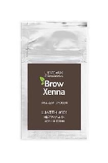 Хна для бровей в саше #101 нейтрально-коричневый BrowXenna®