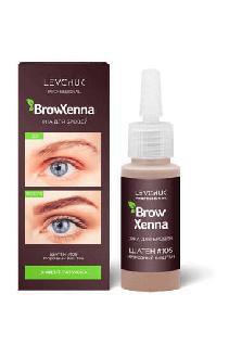 BrowHenna хна для бровей флакон #105 Морозный каштан (BrowXenna®)