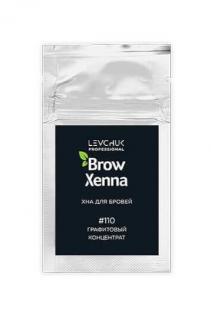 Хна для бровей в саше #110 графитовый концентрат BrowXenna®