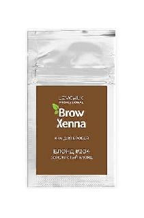 Хна для бровей в саше #204 золотистый блонд BrowXenna®