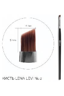 Кисть для бровей скошенная Lena Levi #2