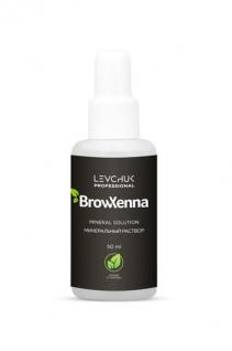 Минеральный раствор BrowXenna®