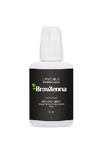 Brow Henna Ремувер цвета (BrowXenna®)